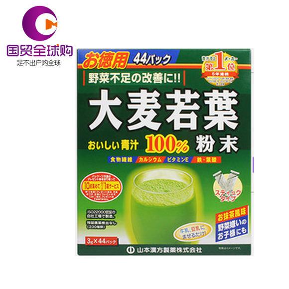 日本 山本汉方 清肠便秘排毒瘦身减肥茶 润肠酵素 大麦若叶青汁粉末3g