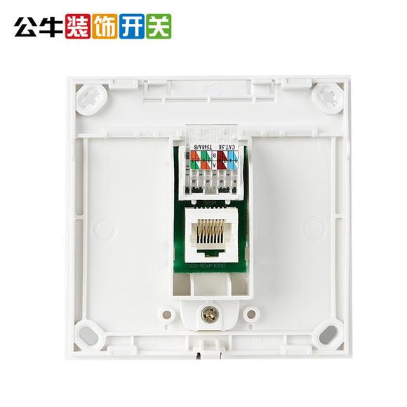 170117公牛 明装开关插座 插座面板一位电脑网络网线