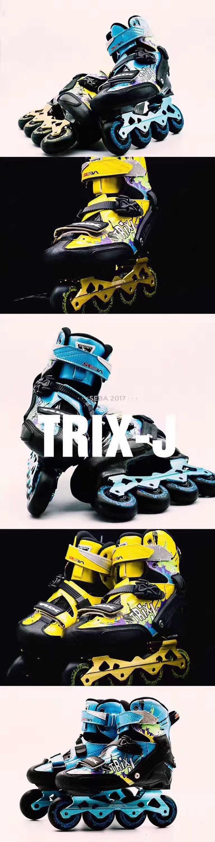 【轮舞器材】seba trix-j专业平花鞋(校园)