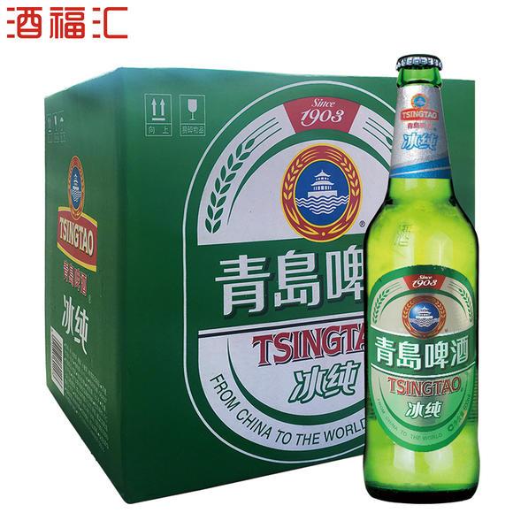 青岛啤酒冰醇8度清爽600ml*12瓶/整箱