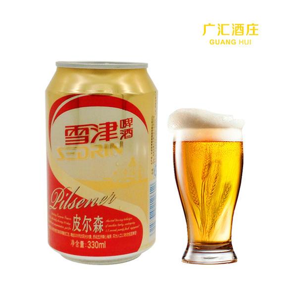 雪津 皮尔森易拉罐啤酒330ml-24听/ 箱