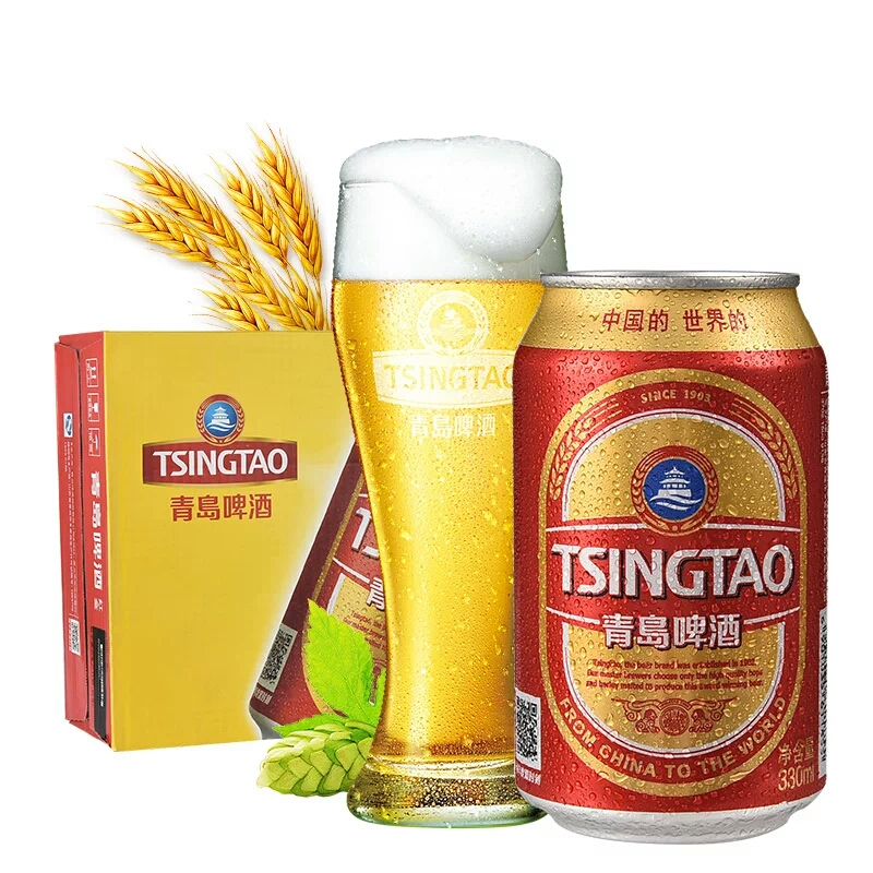 青岛啤酒红金罐 330ml*24罐 9度麦芽激情畅饮