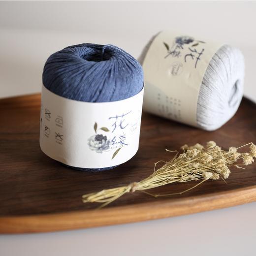 【花线.意大利结】编织人生进口线材棉亚麻手工编织毛线春夏新品 商品图1