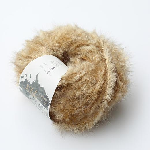 【编织人生.琅琊】高端人造皮草手编毛线围巾线日牌同款毛线 商品图1