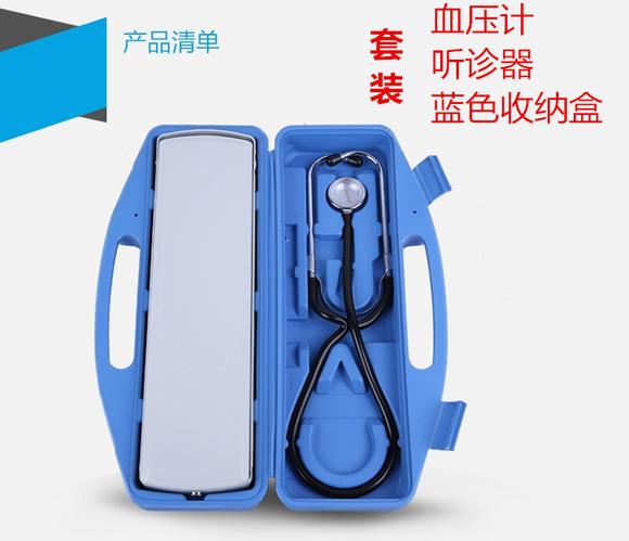 商品详情 适用范围:供测量人体血压用 结构组成:由血压计,听诊器组成