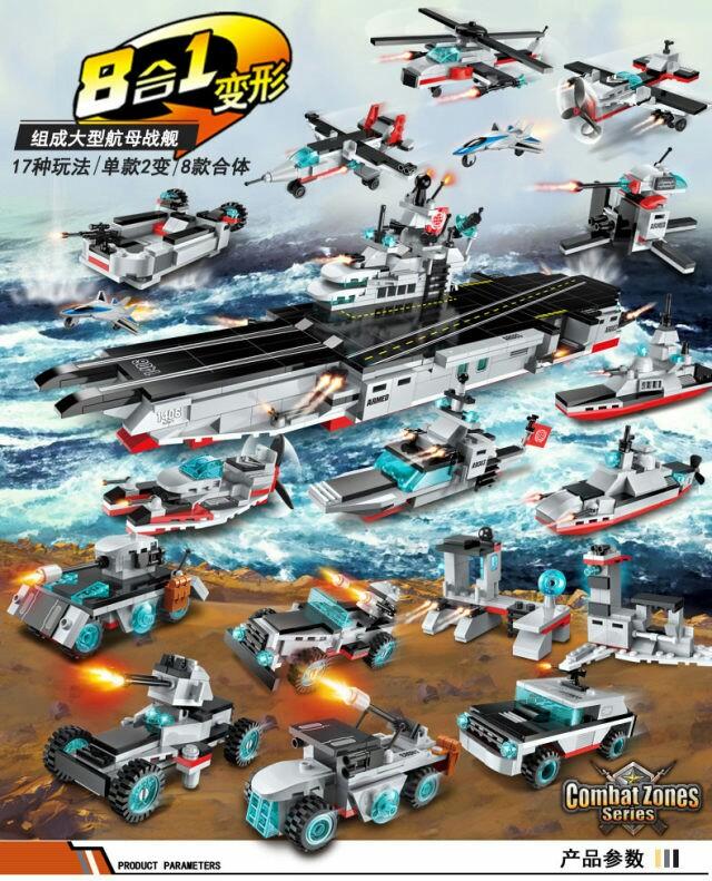 启蒙积木6--12岁男孩拼装儿童益智玩具航空母舰模型1406航母战舰