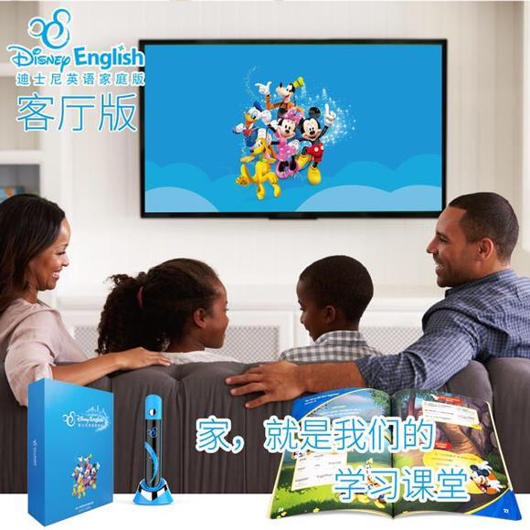 迪士尼英语儿童版早教跑车视频v儿童英语学习法拉利家庭视频图片