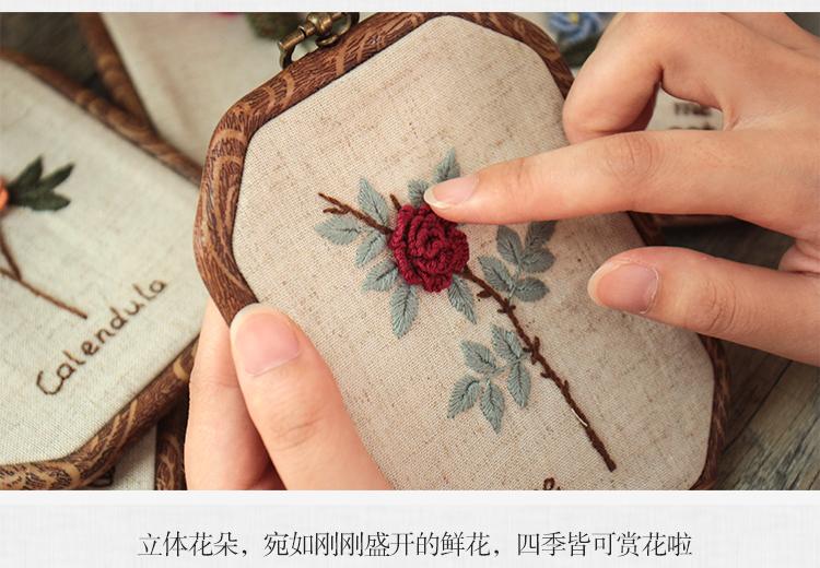 放羊班手工制作立体绣花刺绣材料包 客厅布艺创意diy