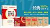 2018年上海公务员考试一本通七件套 商品缩略图0