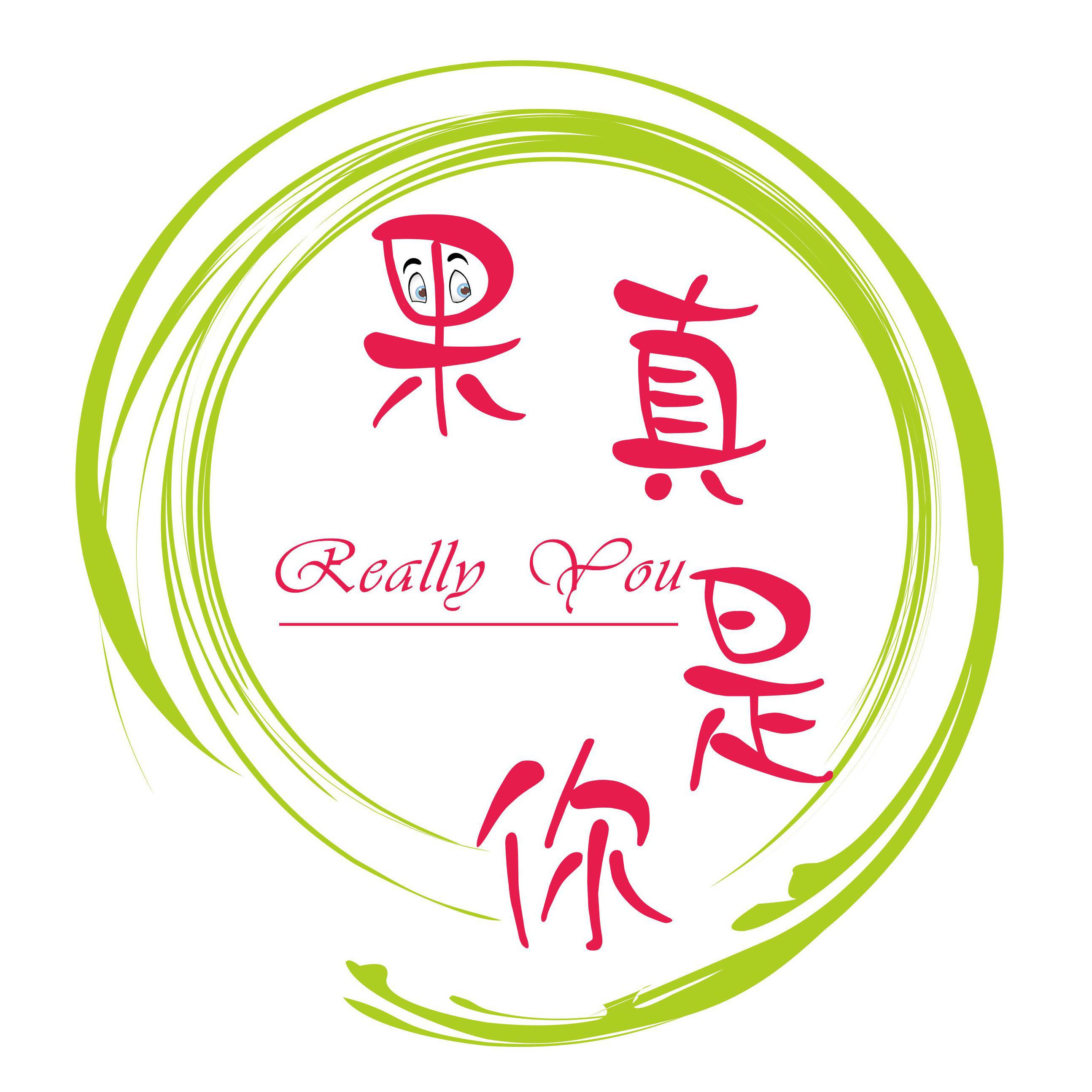 logo logo 标志 设计 矢量 矢量图 素材 图标 2589_2589