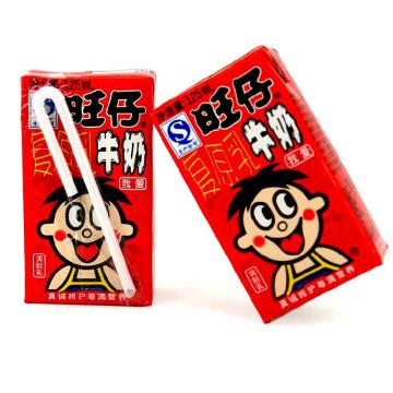 旺仔牛奶纸盒装_旺仔牛奶 成长伴侣纸盒装125ml【加入超省vip专享】