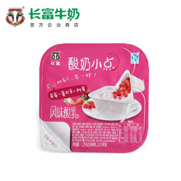 长富酸奶小点草莓蔓越莓树莓风味酸乳(145g)