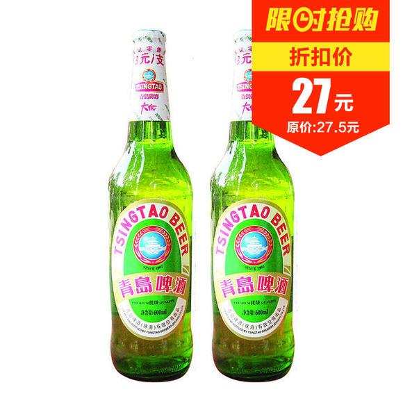 【限时折扣】青岛啤酒大优600ml*12瓶/箱
