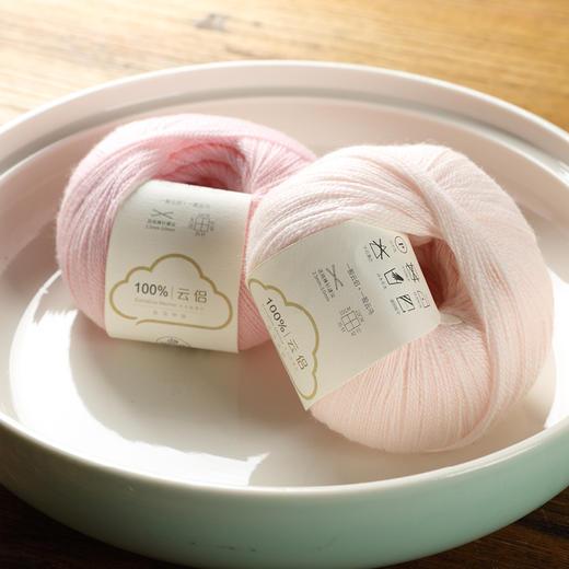 【云侣】编织人生羊毛蕾丝线细线  40克/团 可搭配云马马海毛编织衣服围巾 商品图2