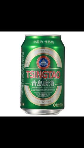 灌装青岛啤酒330ml
