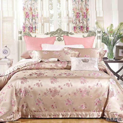 奢华欧式床上用品桑蚕丝加厚色织真丝四件套 浪漫樱花 商品图0