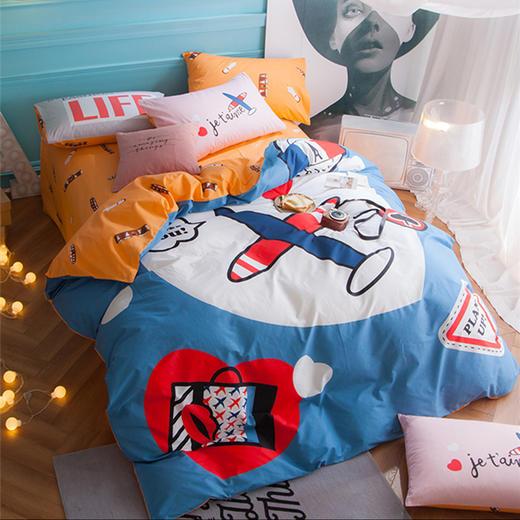 丹麦大版卡通纯棉床单四件套-放飞梦想 商品图0