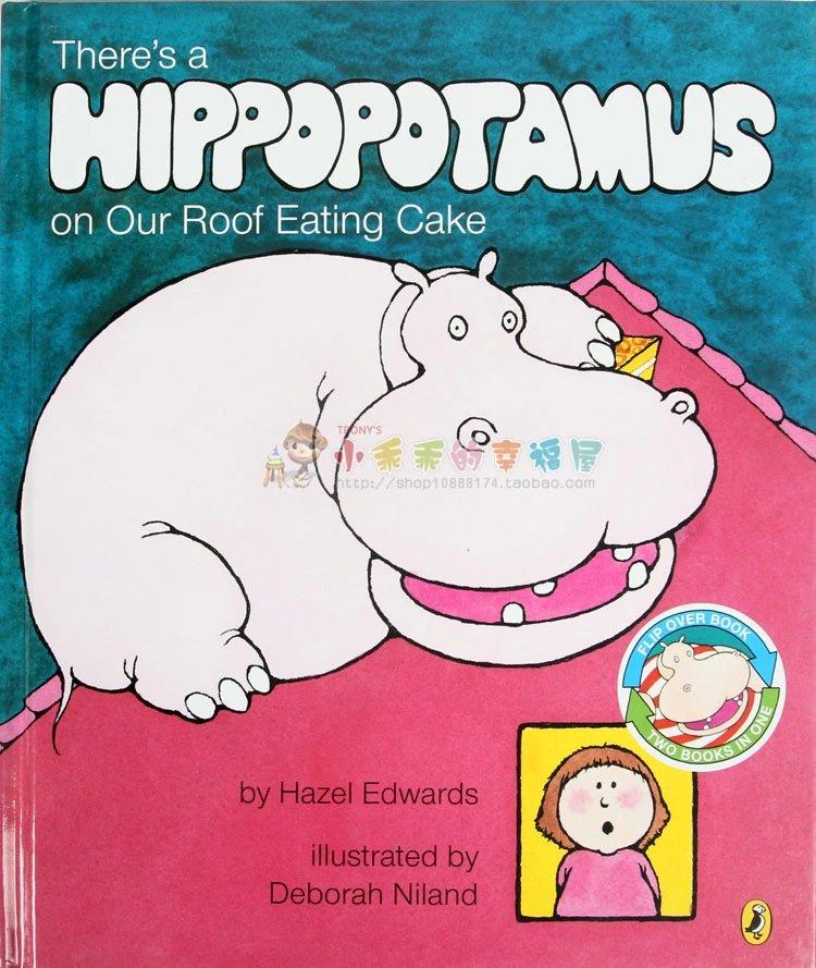 《有只河马在我家屋顶上吃蛋糕》中的这只想象中的河马可以做任何它
