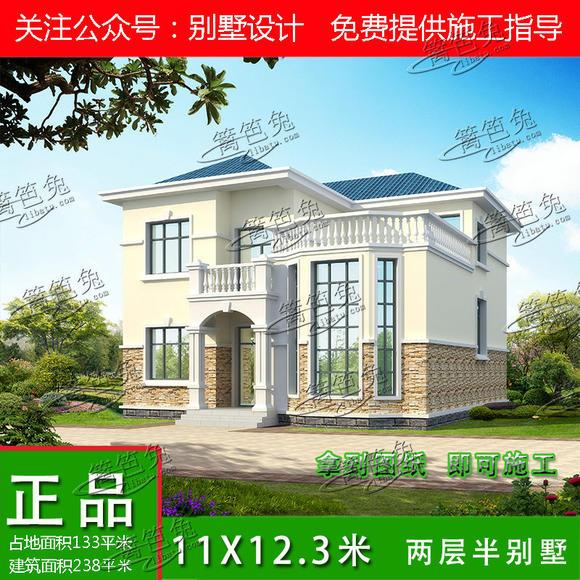 【bd2010】一层半两层自建别墅设计图纸 农村现代风格