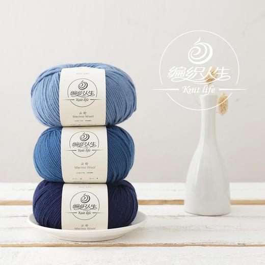 【云舒】羊毛围巾线 一团100克 围巾4团 围脖3团 粗毛线 有编织视频 适合新手 商品图0