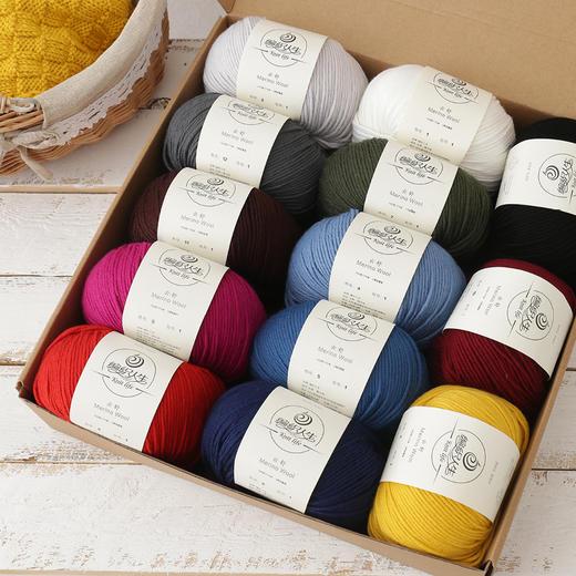 【云舒】羊毛围巾线 一团100克 围巾4团 围脖3团 粗毛线 有编织视频 适合新手 商品图3