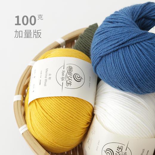 【云舒】羊毛围巾线 一团100克 围巾4团 围脖3团 粗毛线 有编织视频 适合新手 商品图2