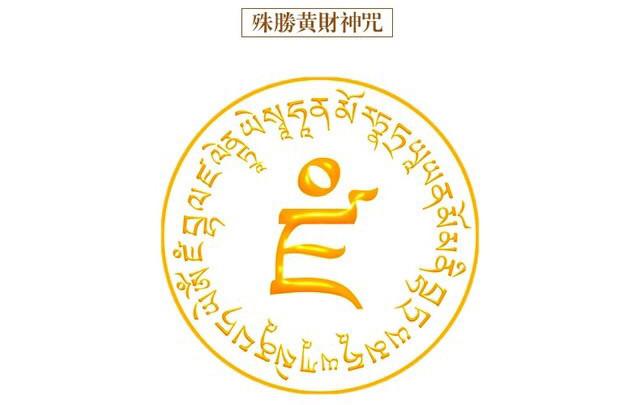包包的logo是个椭圆形