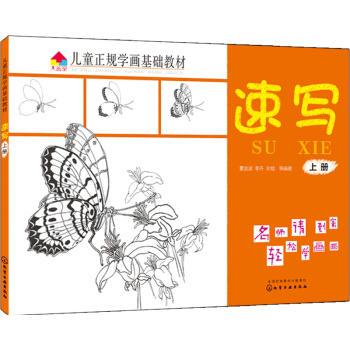 水彩莲花的画法步骤