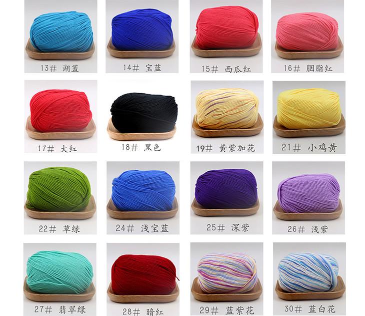 兔子毛线帽子手工编织宝宝帽子小辛娜娜编织材料包宝宝帽子材料包
