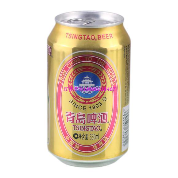 青岛啤酒金罐 330ml