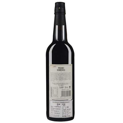 西班.贵族甜型雪莉酒 PEDRO XIMENEZ 商品图2