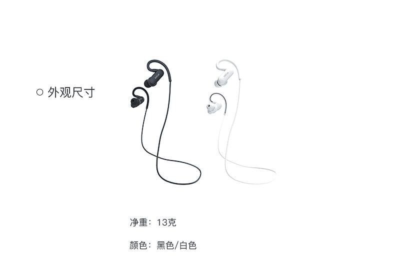 qcy qy31无线蓝牙运动耳机 ai版