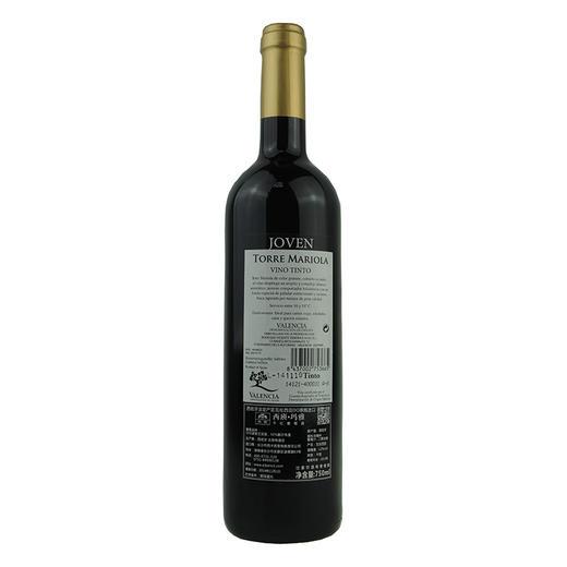 西班牙·玛雅新酒 商品图1