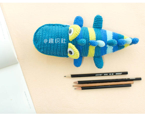 【a331】趣织社_钩针大容量趣味笔袋_鳄鱼款_教程