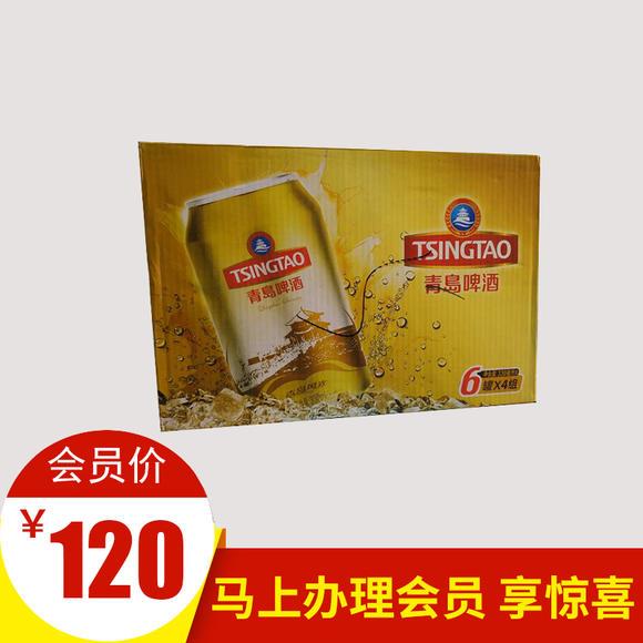 青岛啤酒8度风光金罐330ml*24罐 一箱装 净重7.92kg 产地:山东