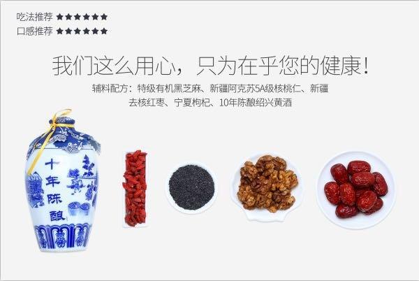 「阿胶糕」滋补美味,东阿原产,质量可靠(红枣枸杞味)图片