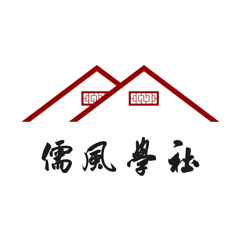 logo logo 标志 设计 矢量 矢量图 素材 图标 2480_2480