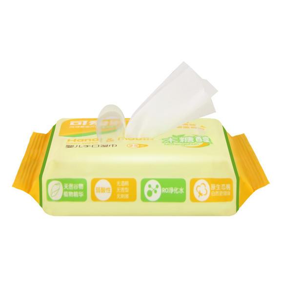 可爱多婴儿手口湿纸巾25片小包便携装