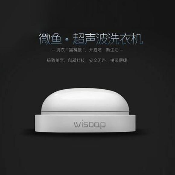 wisoap超声波便携洗衣机图片