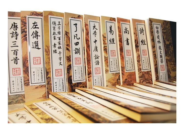 全2本楚辞传统中华诗经诵读经典中国教程文魔法5阶教材图片