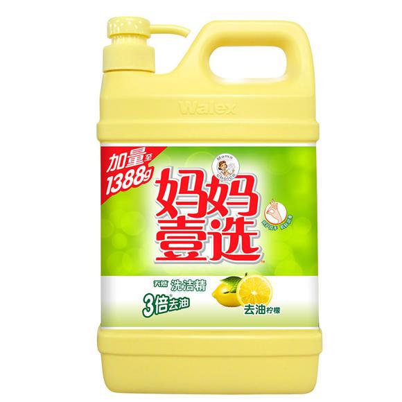 威露士消椹����#�.b9�*_威露士妈妈壹选天然洗洁精金桔姜汁1.388kg生姜