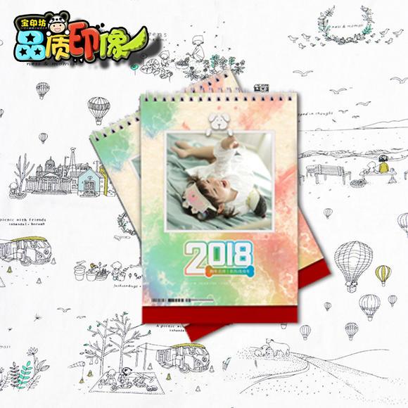 2018年照片台历定制创意宝宝日历diy个性相片制作年历图片
