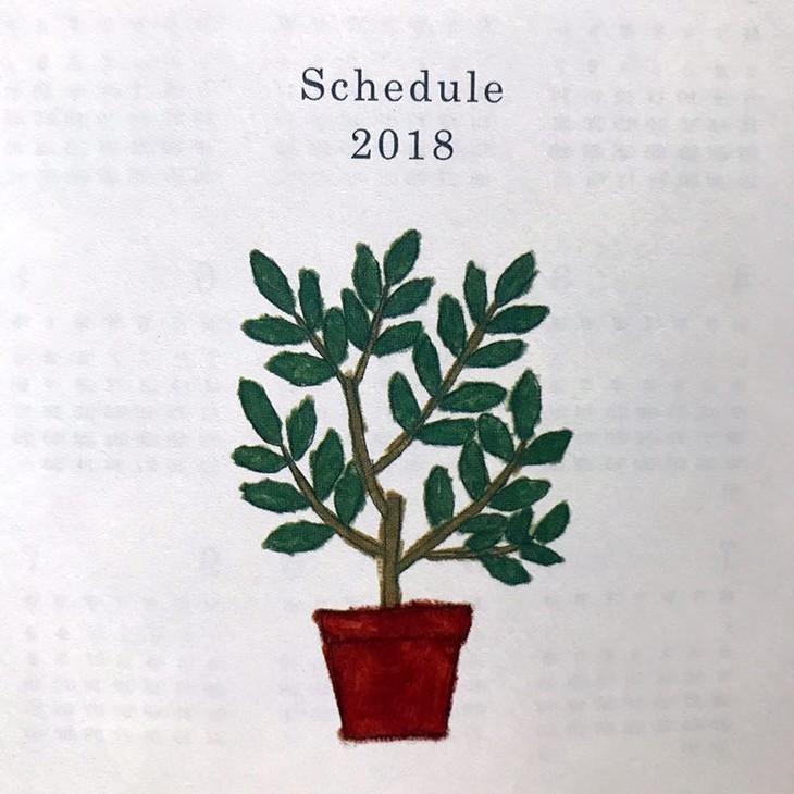你好,2018!日本手绘风格日历手帐