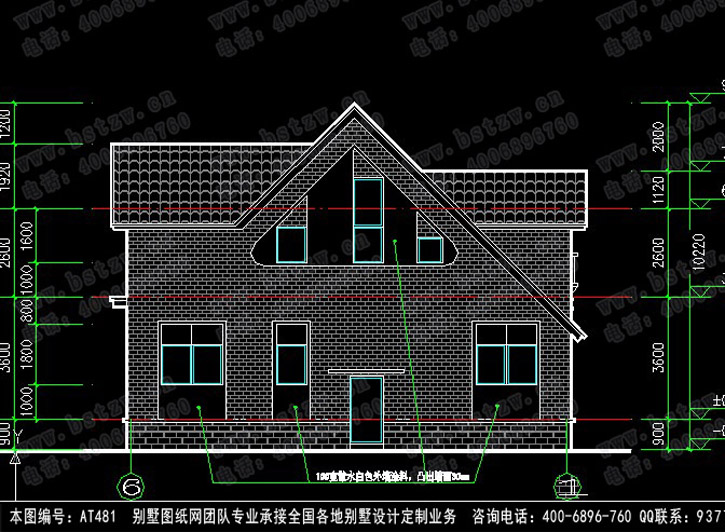 451新农村住宅二层别墅设计图纸