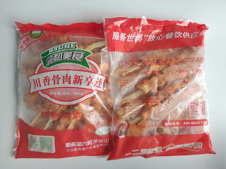 六和 骨肉相连 9kg/箱 每箱10袋 20串/袋