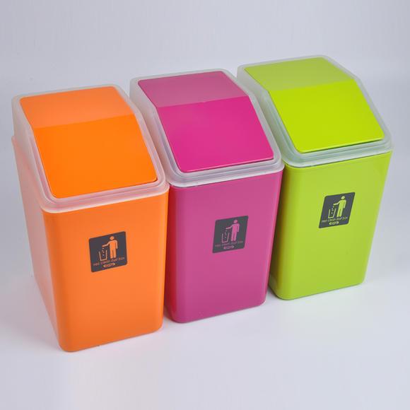 创意厨房客厅摇盖垃圾桶卫生间家用收纳桶塑料方形有