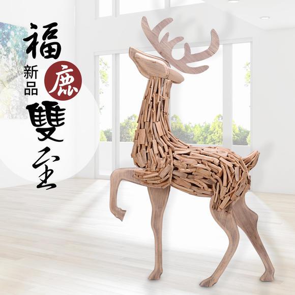 纯手工木头鹿摆件落地创意北欧客厅家居装饰新年春节