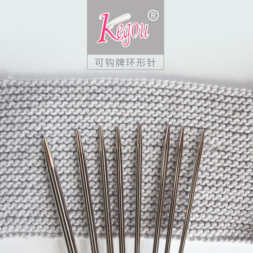 可钩牌环形针 毛衣针编织工具 棒针毛线手工编织工具 商品图0