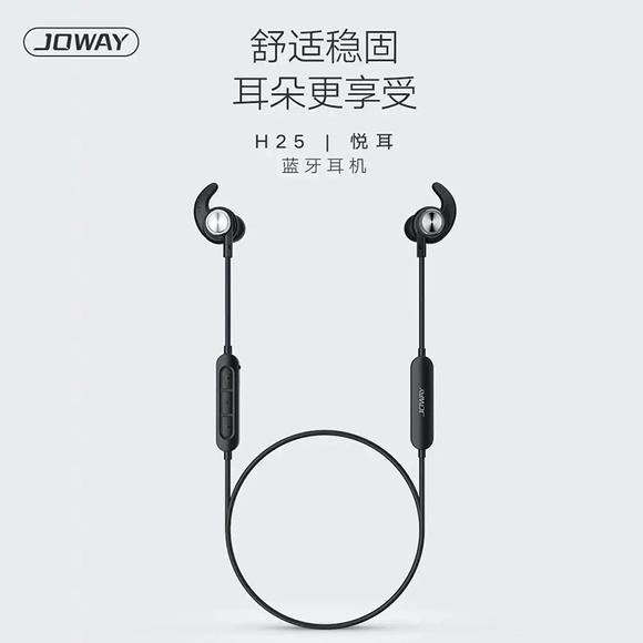 乔威h25蓝牙运动耳机 ai008