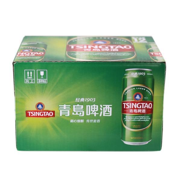 青岛啤酒经典1903罐装礼盒 500mlx12听/件